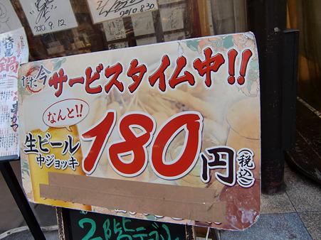 CIMG9000
