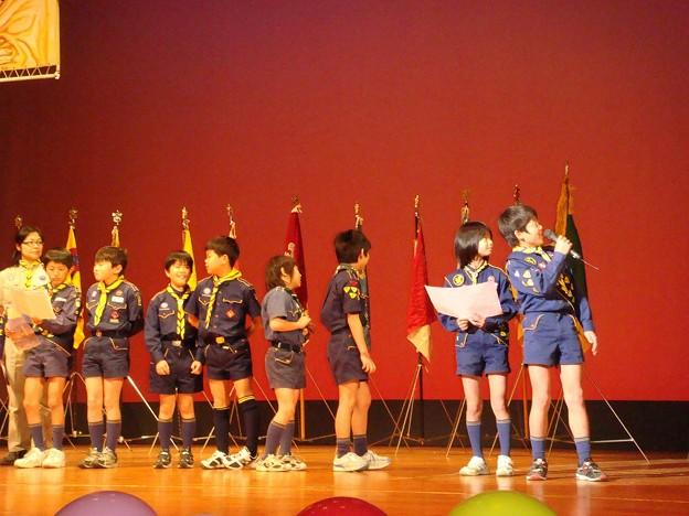 カブ隊 2009 BP祭_008