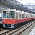 Photos: 阪神:8000系(8249F)-01