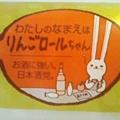 Photos: お酒に強い。日本酒党。