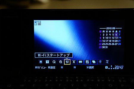 docomo PRO series N-08B ファーストタッチ:20