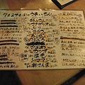 写真: 2009-07-24_23.16.50_u1050SW,S1050SW_0080