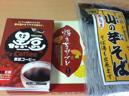20110918篠山みやげ