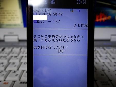 DSC04697_R