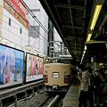 写真: 修学旅行専用列車