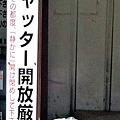 Photos: Twitter開放厳禁?