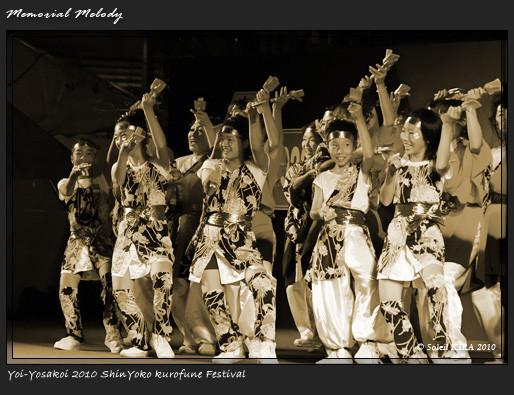写真: よさこい桂友会_12 - 良い世さ来い2010 新横黒船祭