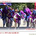 写真: 所沢風炎祇神伝~雅~_18 - よさこい祭りin光が丘公園2011