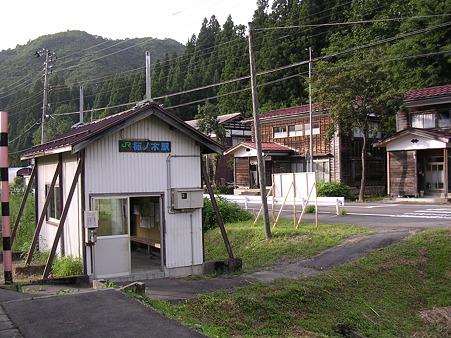 柿ノ木駅舎
