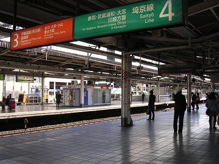 池袋駅JRホーム2