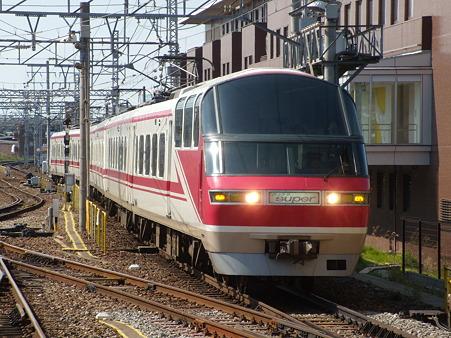 DSCN3040