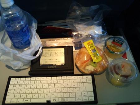 帰路・機内食2回目とポメラで執筆