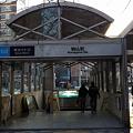 Photos: 駒込駅