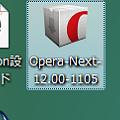 写真: Opera Next(Wahoo)インストーラ・アイコン