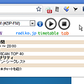 写真: Chromeエクステンション:radiko player(番組情報、拡大)