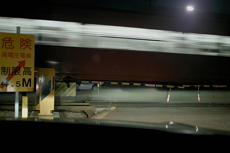 Rail-crossing05212011dp2