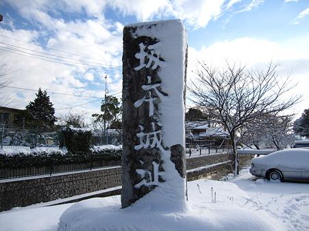 近江坂本城