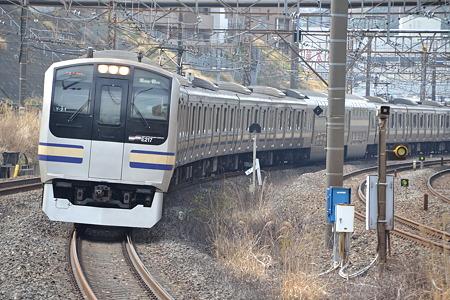 E217系@東戸塚