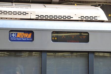 行先表示器(223系0番台)@大阪駅[8/11]