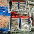 Photos: HUI金超市 太刀魚と海老