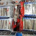 Photos: HUI金超市 太刀魚
