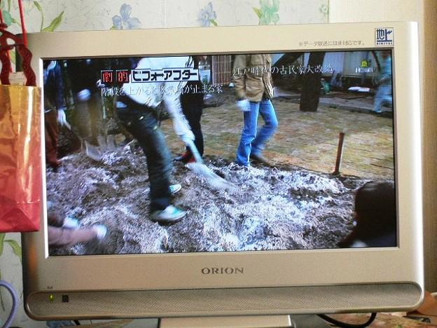 新しいTV