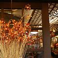Photos: 花風車-伊香保温泉の旅