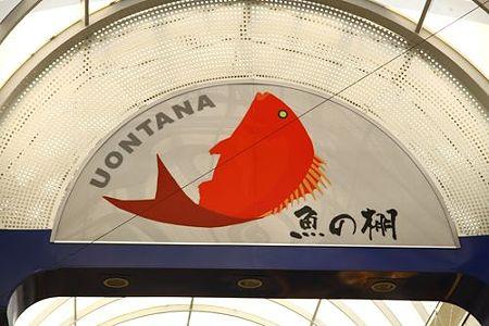 明石プラモデル甲子園 (6)
