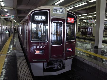 阪急9300系特急河原町行き