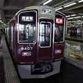 Photos: 阪急9300系特急河原町行き