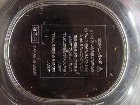 2011/07/20 003