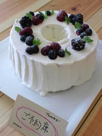 特別なケーキ@COUCOU