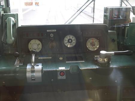 205系横浜線H2編成運転台(東神奈川駅)