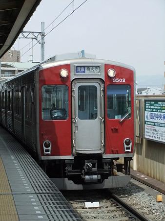 DSCF2639