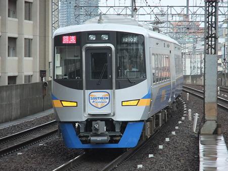 DSCF3179