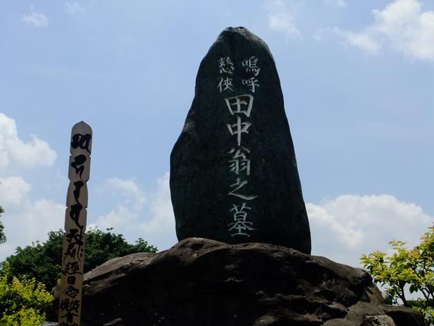 田中正造翁の墓