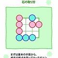 写真: 四路盤問題、第1問。まずは肩慣らし。