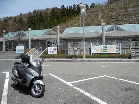 道の駅河野