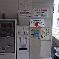 Photos: 女夫渕温泉002