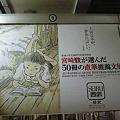 照片: 大切な本が一冊あればいいと言いながら50冊推薦する宮崎駿