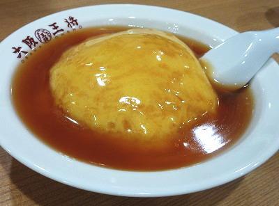 写真: 大阪王将の『ふわとろ天津飯』