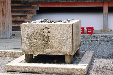 2010年08月16日京都六波羅密寺