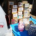 Photos: 川南町へ消毒マットをお届け3