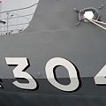 写真: 海自・多用途支援艦「げんかい」(AMS4304)13