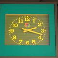 芝山鉄道時計