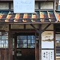 信濃川田駅 玄関