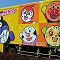 Photos: 20110313_100228