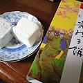 Photos: 富山の鹿の子餅