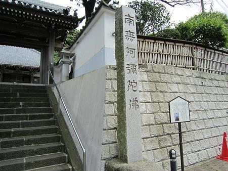 信楽寺の山門