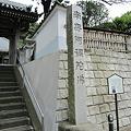 Photos: 信楽寺の山門